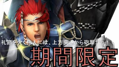 new_taizou.jpg